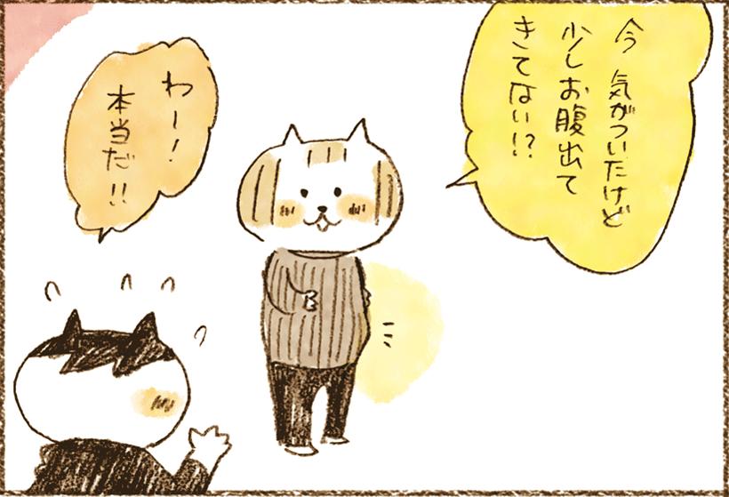 neko4_34[1]