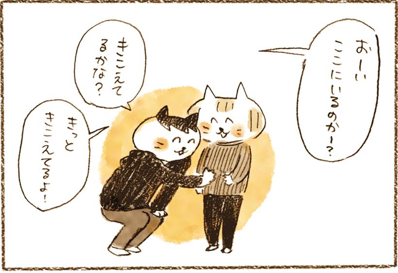 neko4_35[1]