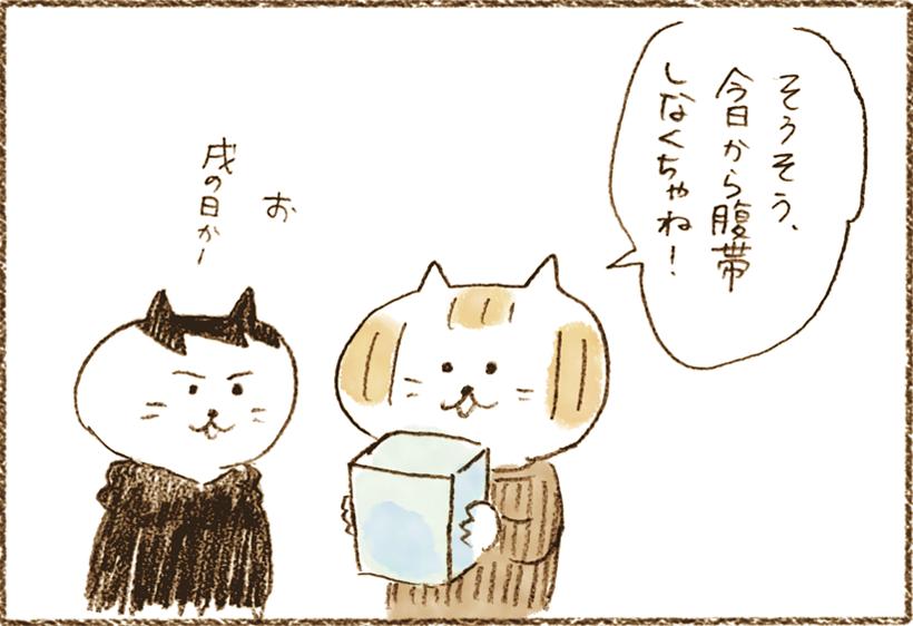 neko4_36[1]