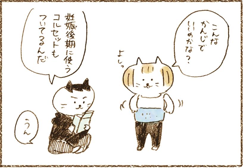 neko4_37[1]