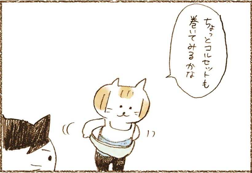neko4_38[1]