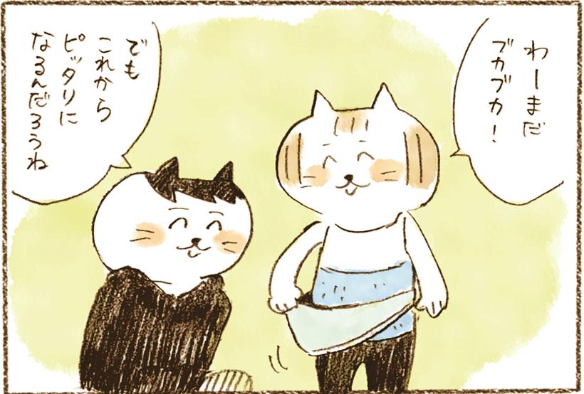 neko4_39[1]