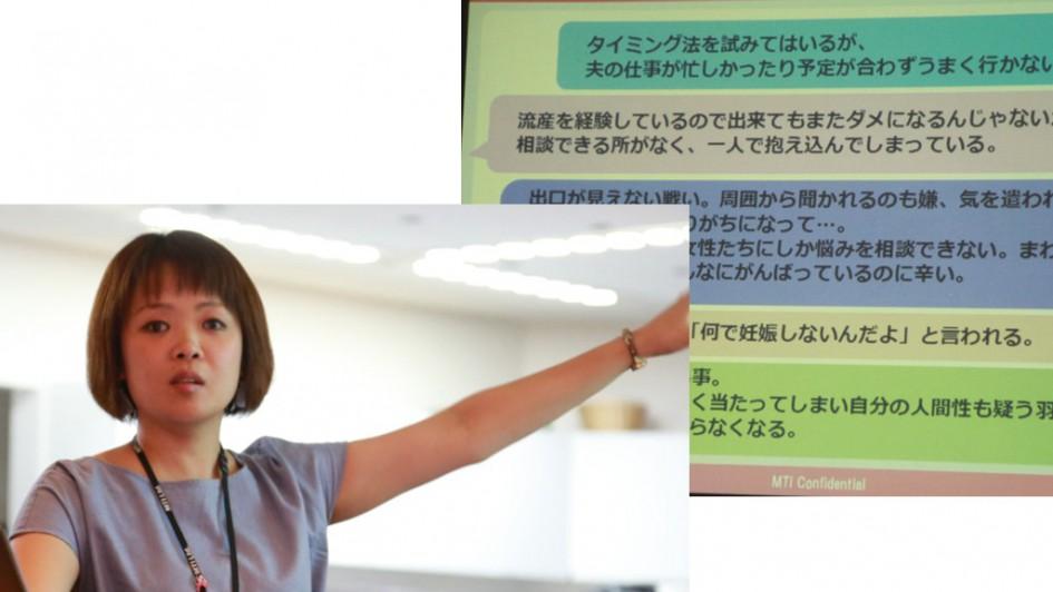 ninkatsu_02_03[1]