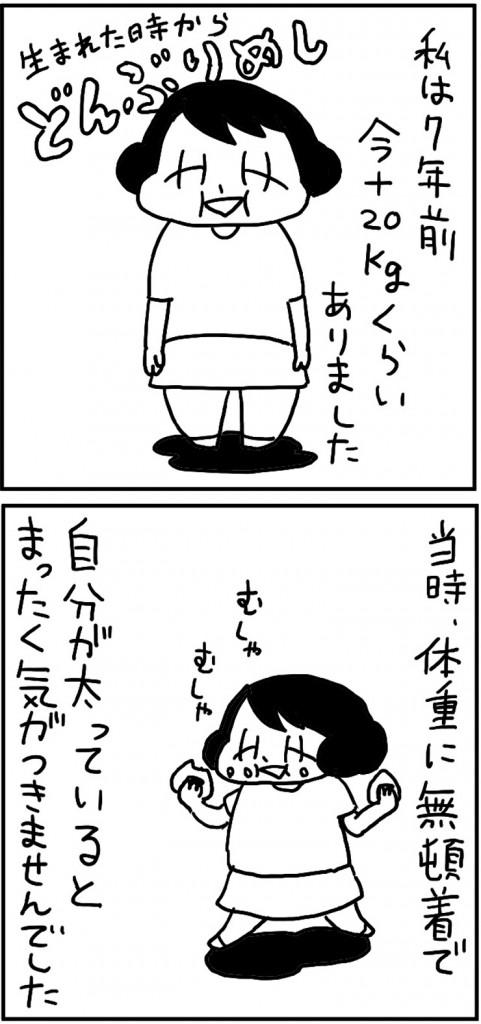 runaruna_01_01[1]