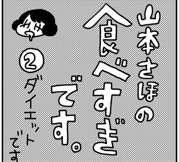 runaruna_02_01[1]