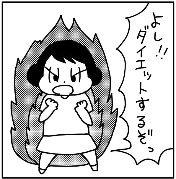 runaruna_02_02[1]