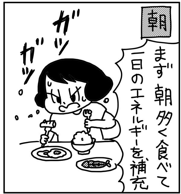 runaruna_02_03[1]