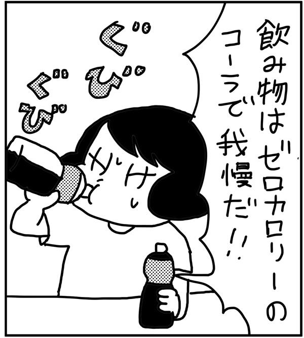 runaruna_02_05[1]