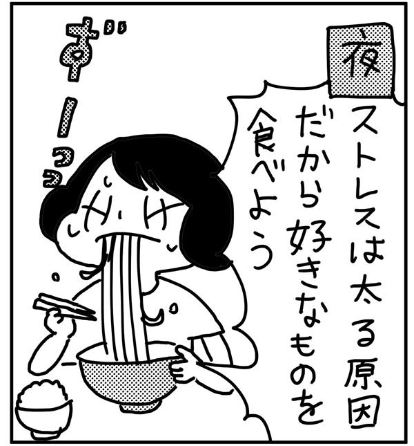 runaruna_02_07[1]