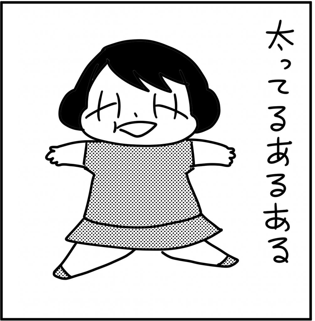 runaruna_03_02[1]
