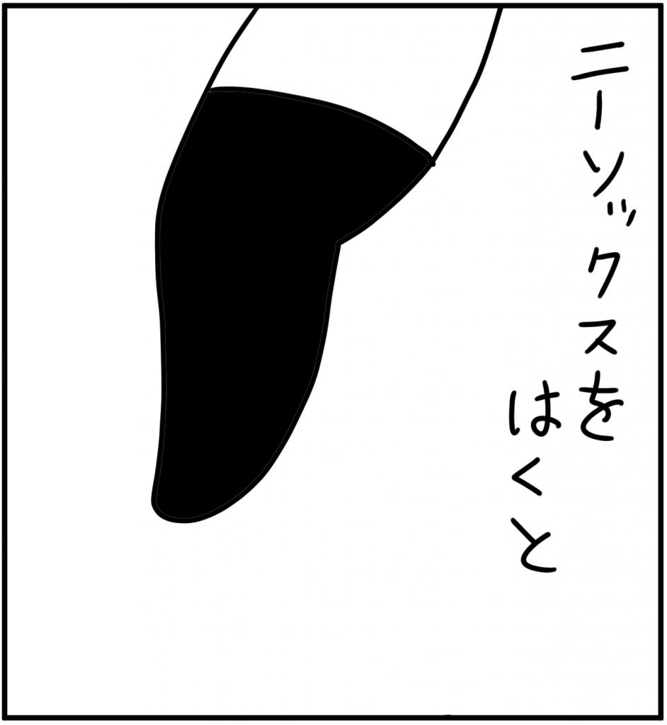 runaruna_03_03[1]