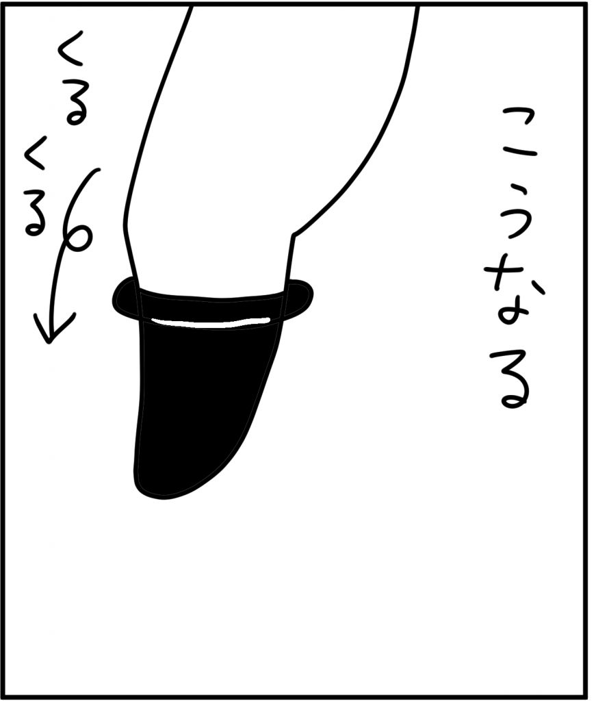 runaruna_03_04[1]
