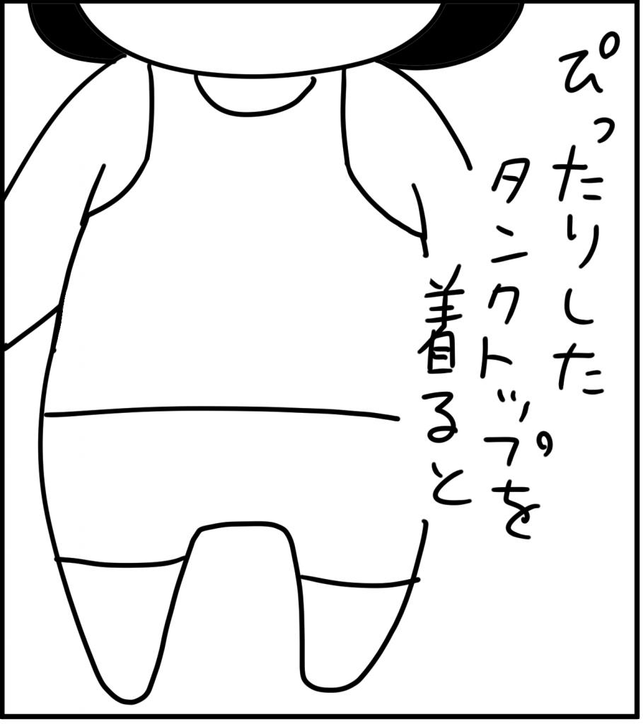 runaruna_03_05[1]