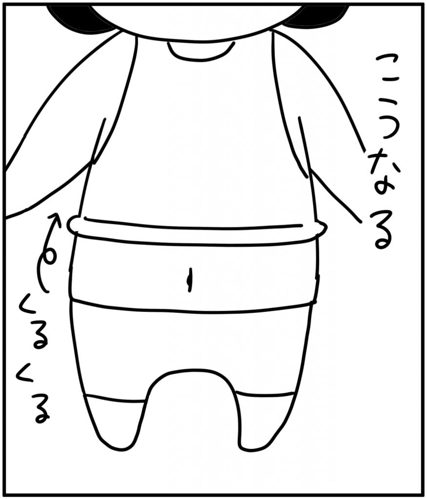 runaruna_03_06[1]