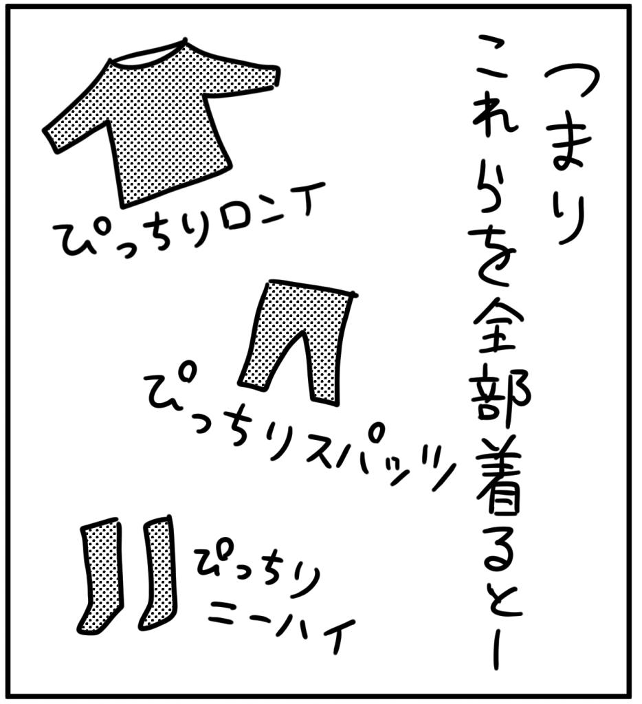 runaruna_03_07[1]