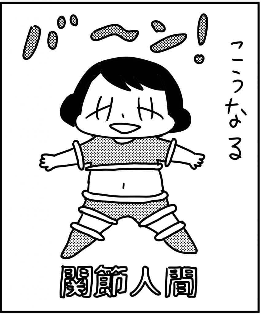 runaruna_03_08[1]