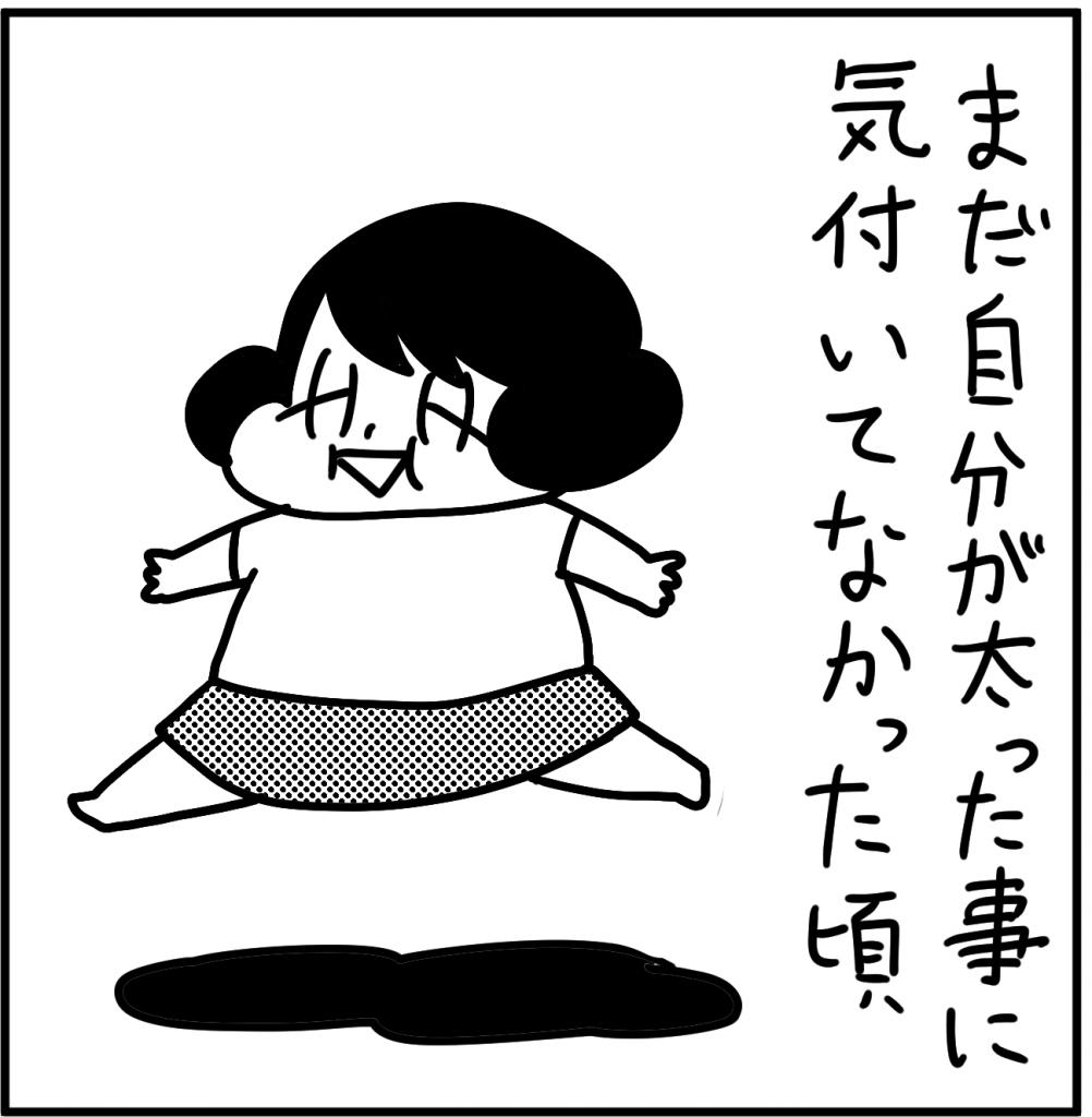 runaruna_04_02[1]