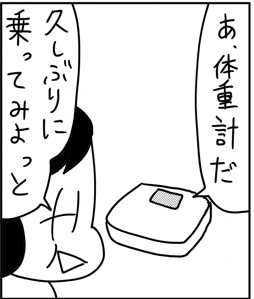 runaruna_04_04[1]