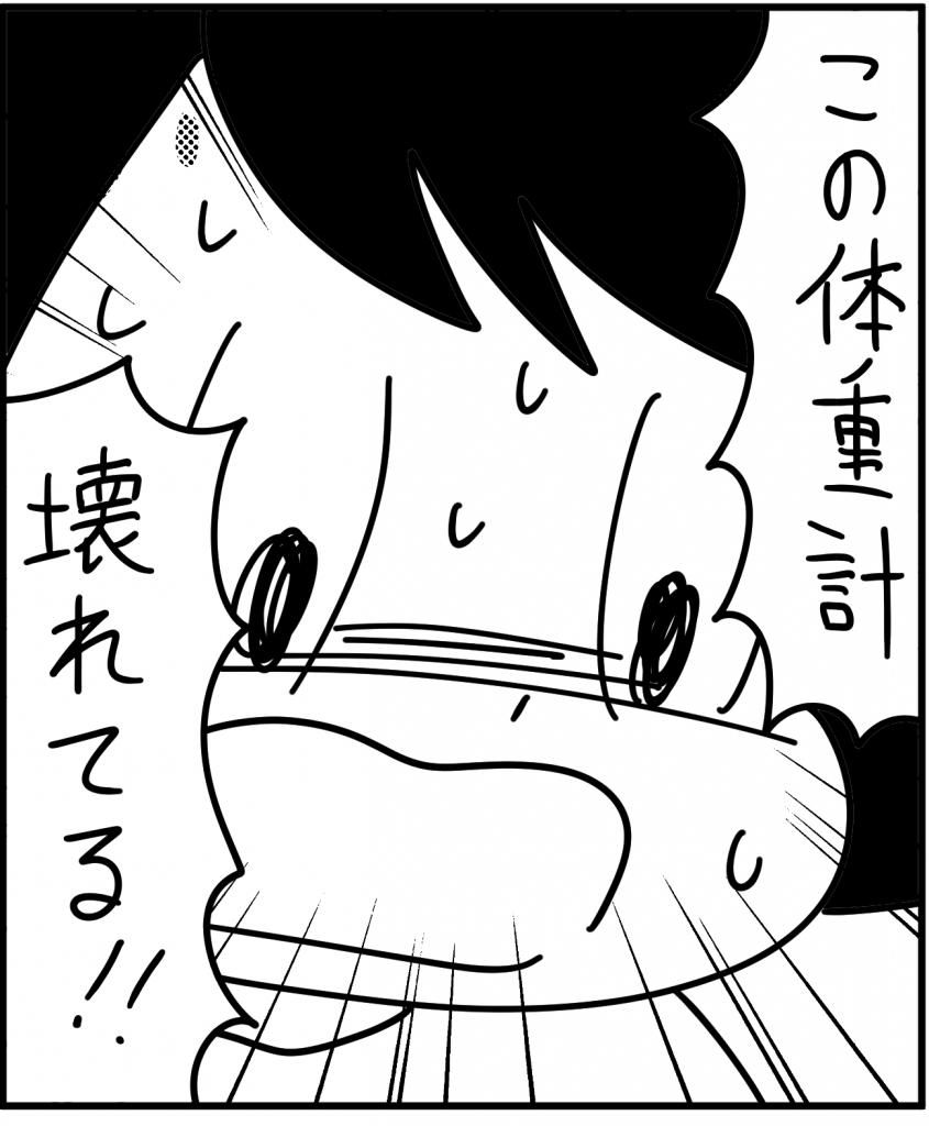 runaruna_04_08[1]