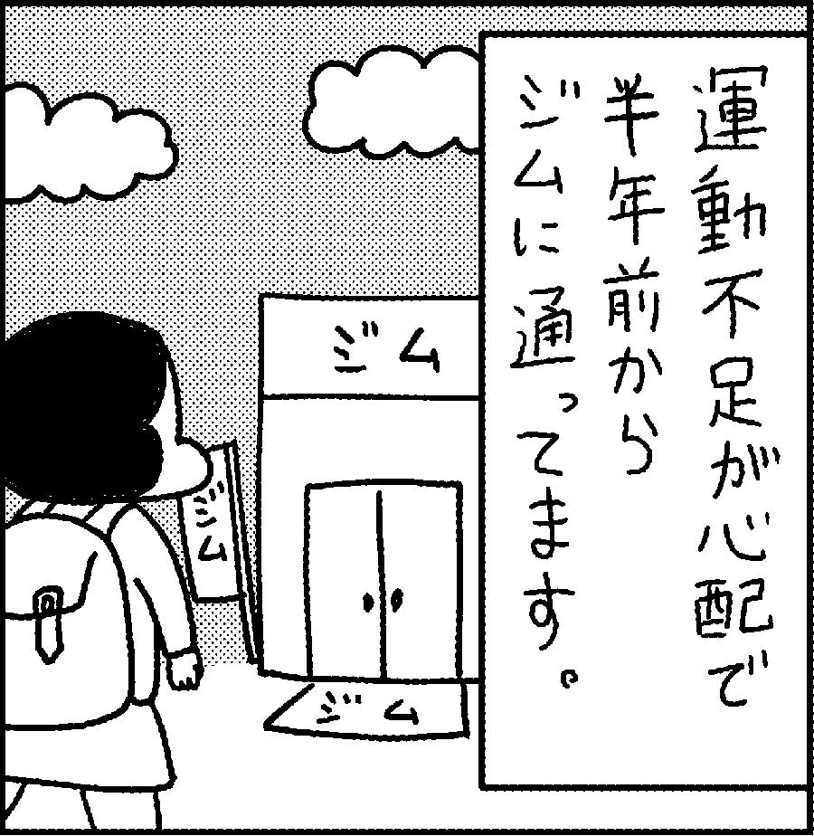 tabesugi6_2[1]