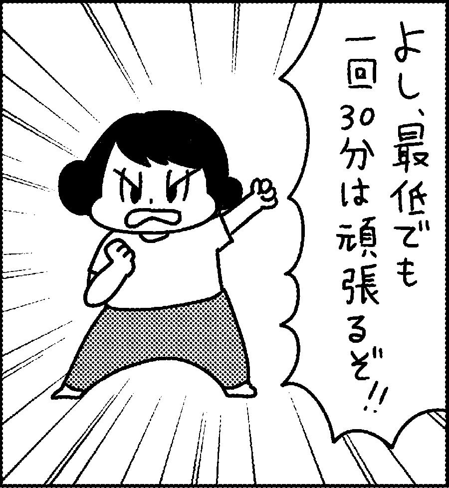 tabesugi6_3[1]