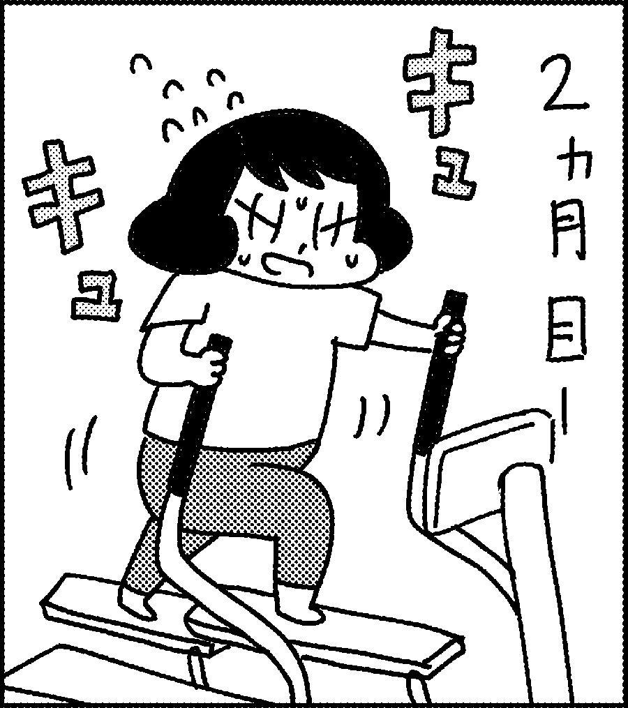 tabesugi6_5[1]