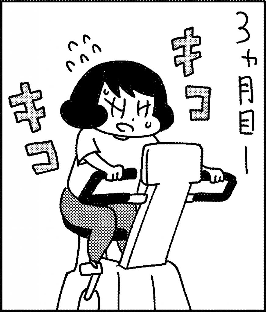 tabesugi6_6[1]