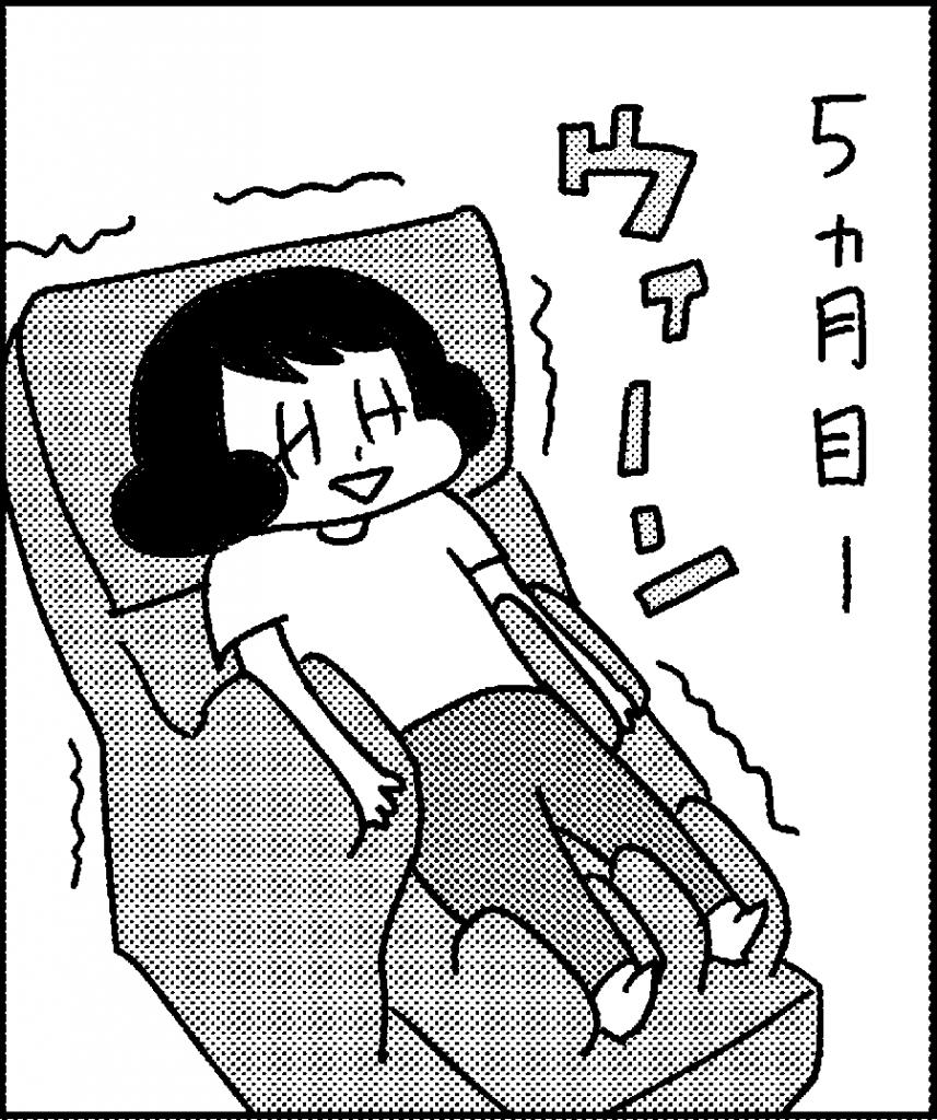 tabesugi6_8[1]