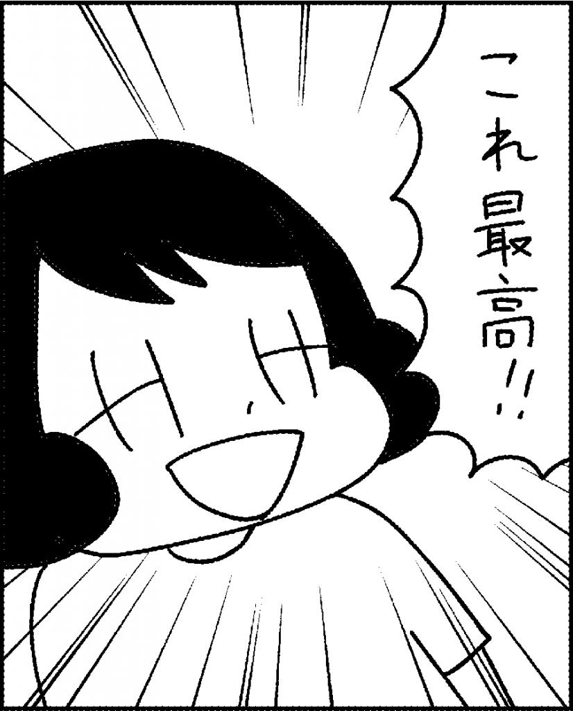 tabesugi6_9[1]