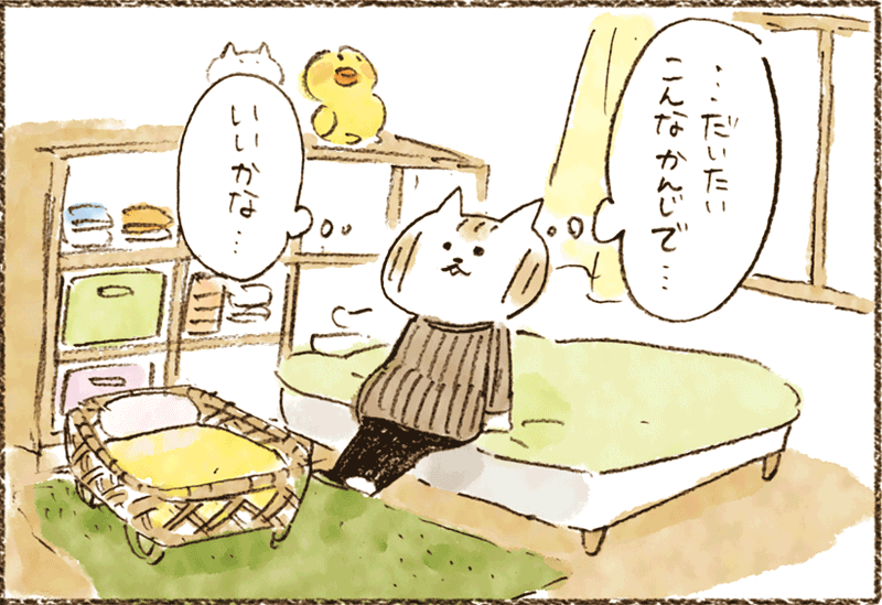 neko04
