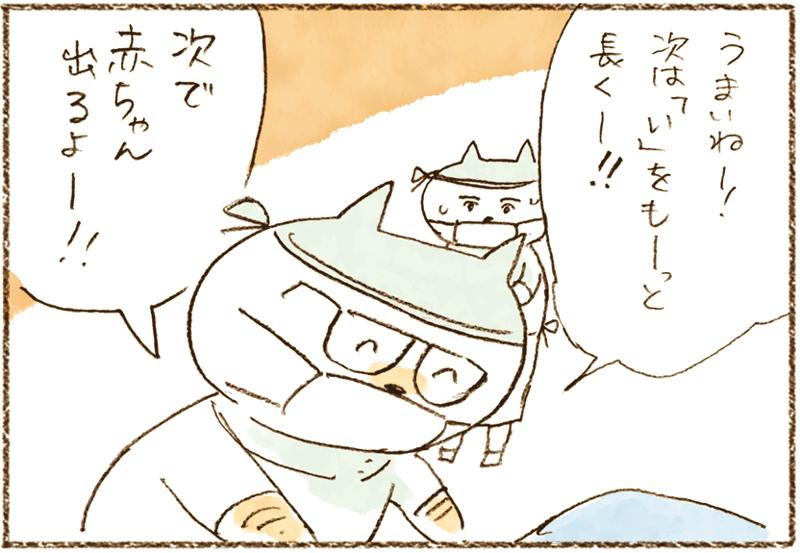 neko11-41