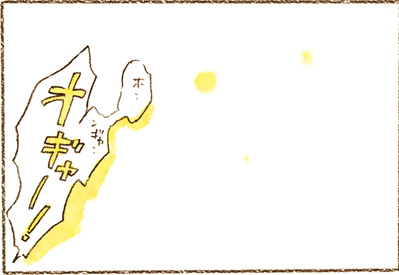neko11-43