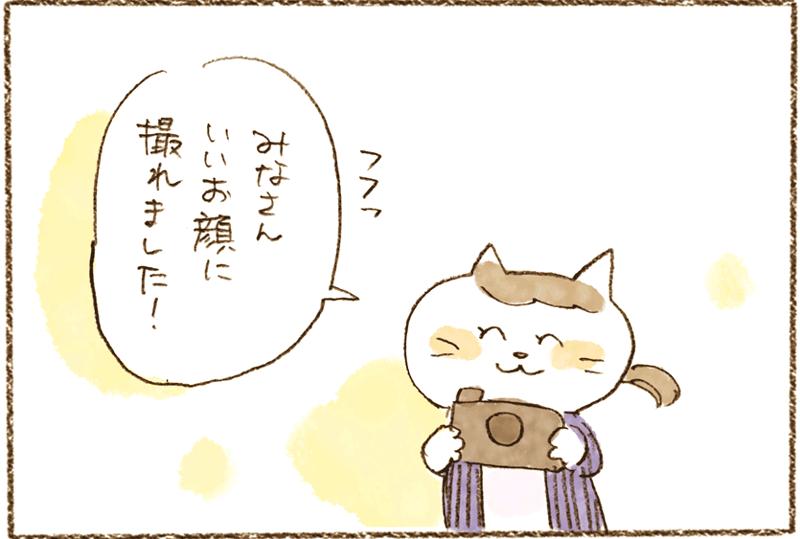 neko11-51