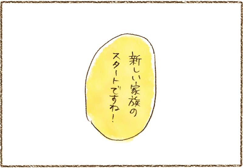 neko11-52