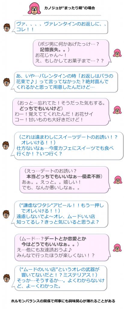 icon_まったり期_36