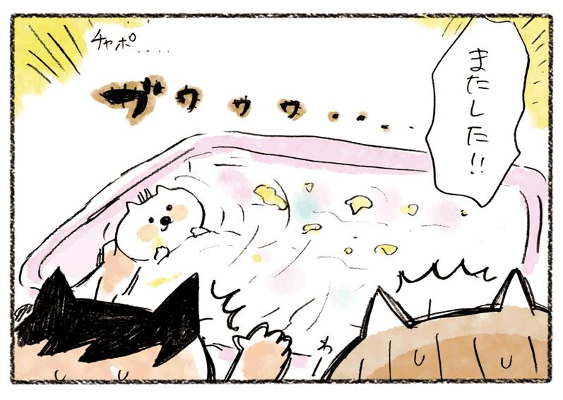and_neko_01_04