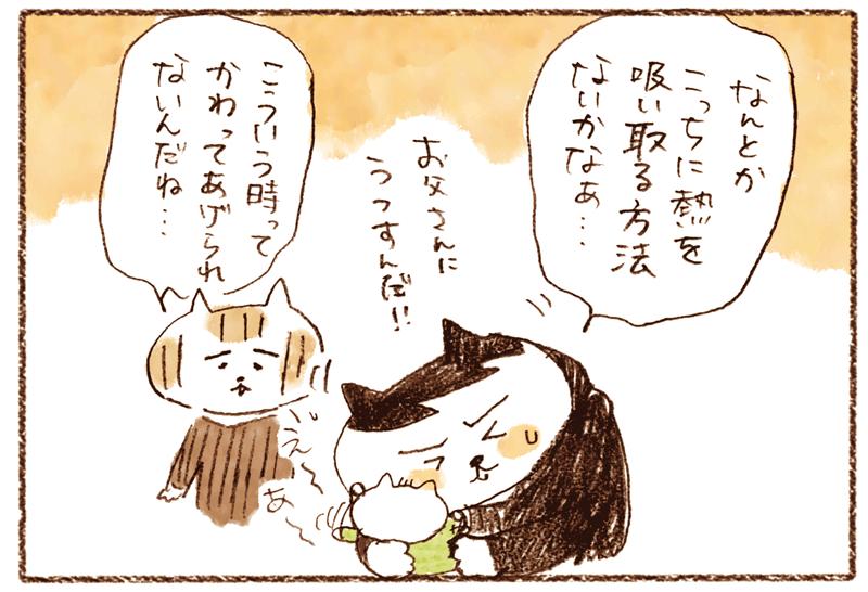 andneko05_03_02_04