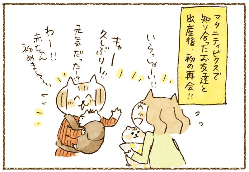andneko05_04_01_01