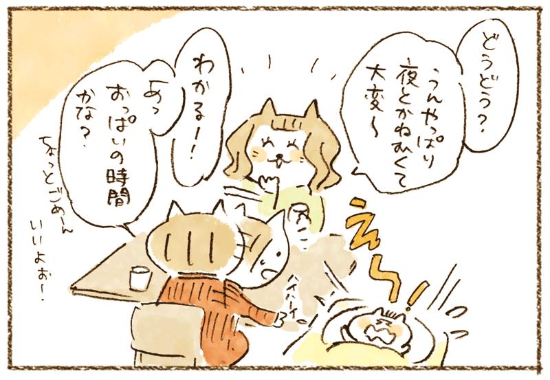 andneko05_04_01_02