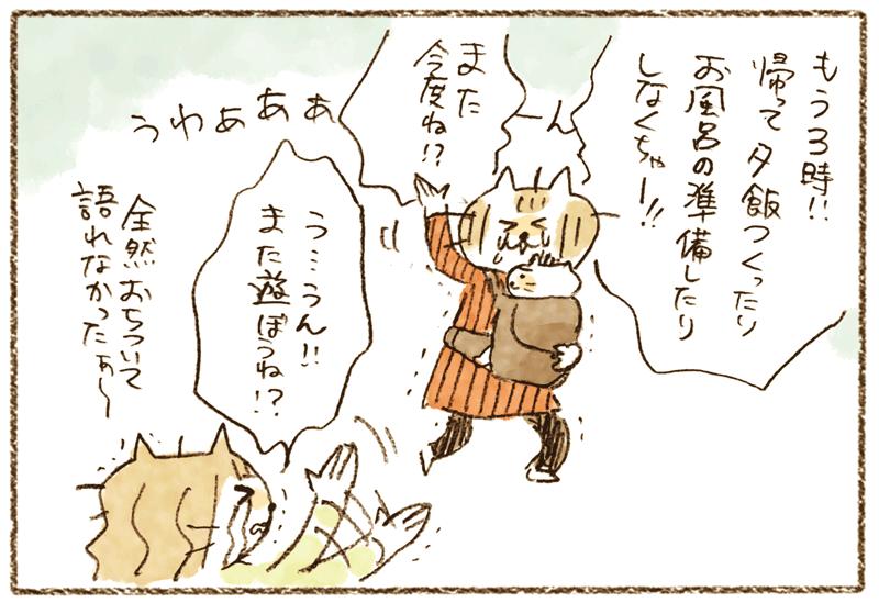 andneko05_04_01_04