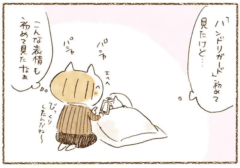 andneko05_04_02_04