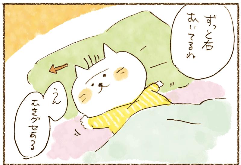 neko02_01