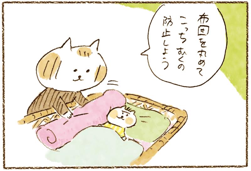 neko02_03