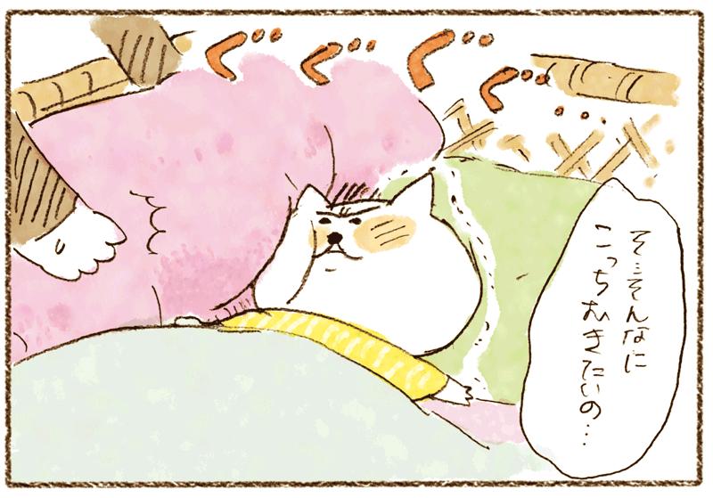 neko02_04