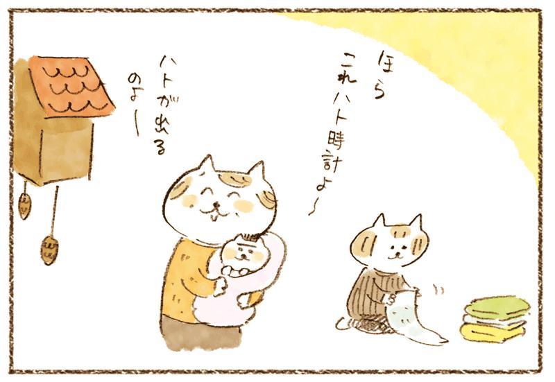 andneko06_01