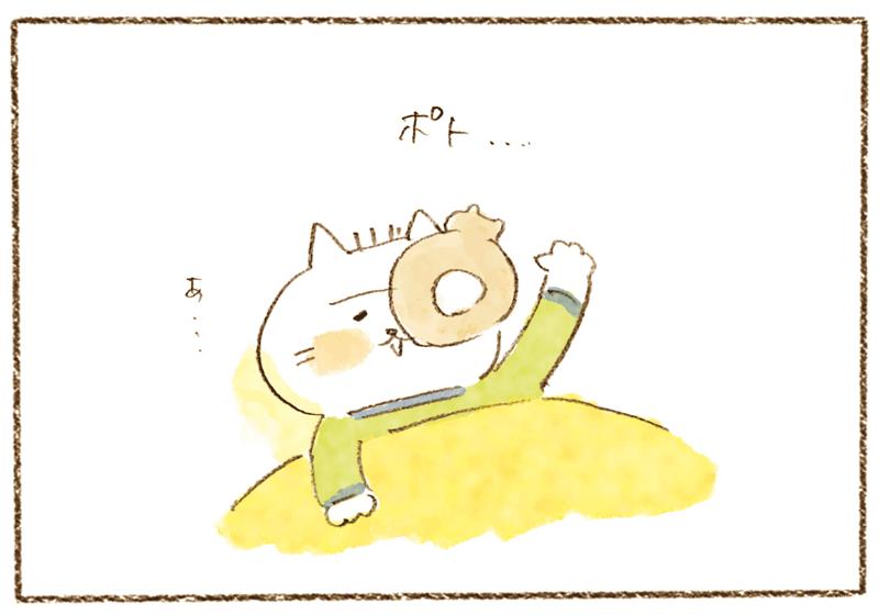 andneko06_01_03