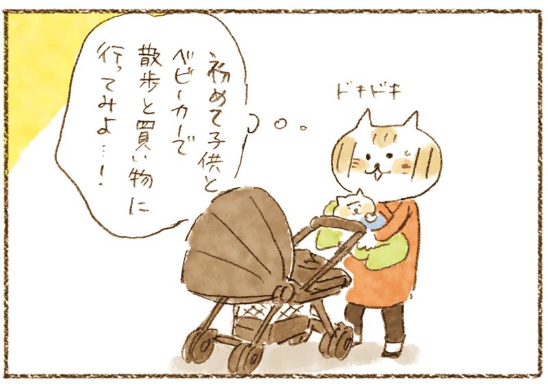 andneko06_03_02-01