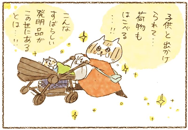 andneko06_03_02-04