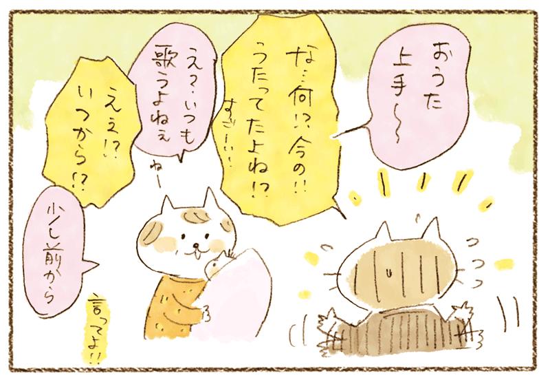 andneko06_04