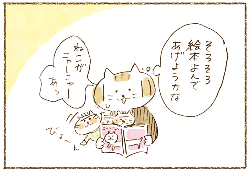 andneko07_01_02_01